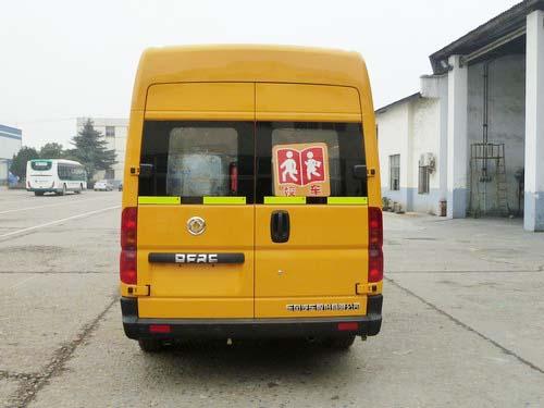东风24-26座小学生校车