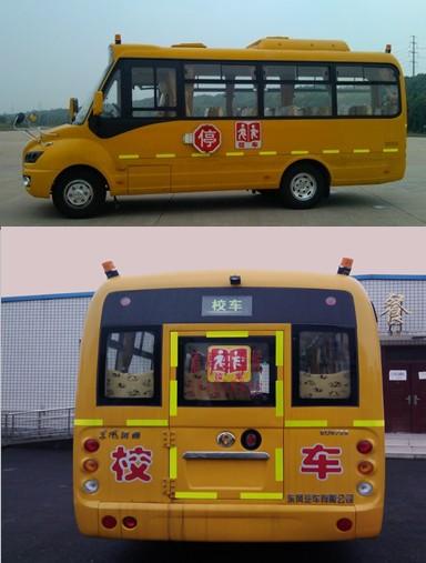 东风24-32座幼儿专用校车