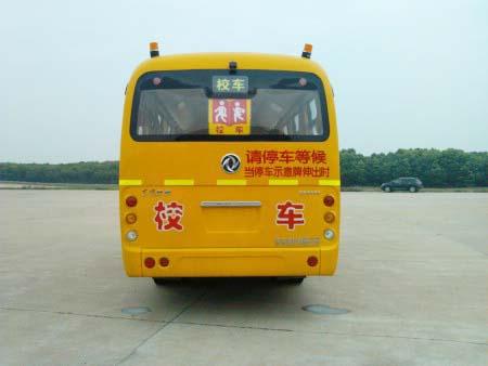 东风24-32座小学生专用校车