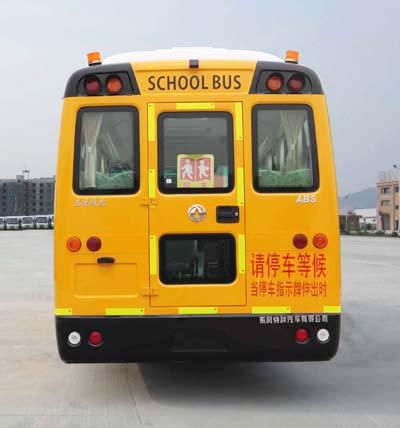 东风24-45幼儿园校车