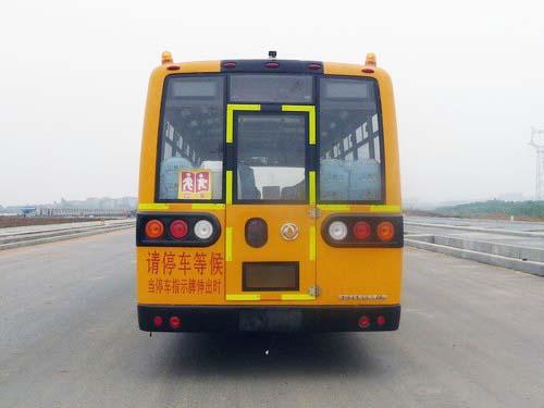 东风24-56座小学生校车