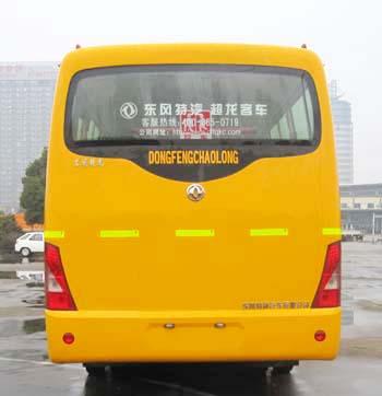 东风24-50座小学生专用校车