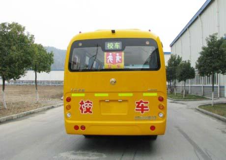 东风24-33座小学生专用校车