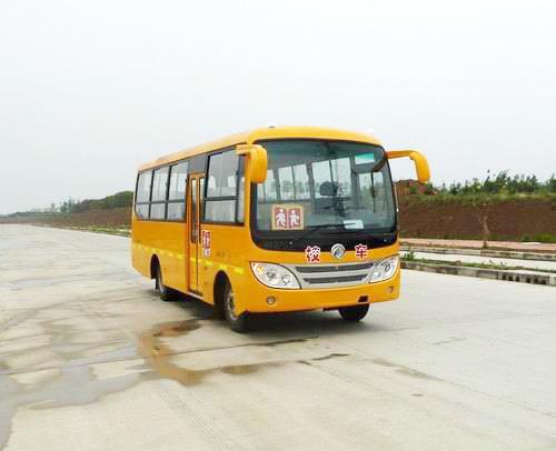 东风24-44座小学生校车