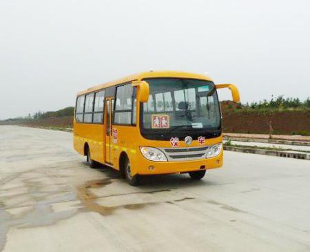 东风24-47座小学生校车