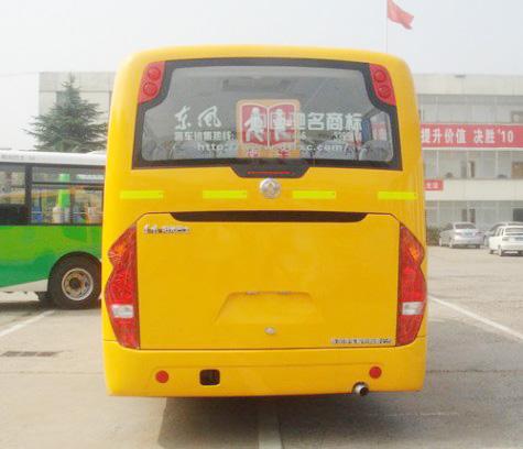 东风10-45座小学生校车