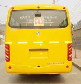 东风24-41座专用小学生校车