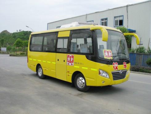 东风24-35座小学生校车