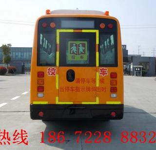 一汽解放31座幼儿园校车
