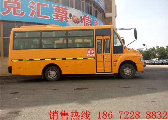 一汽解放37座幼儿园校车