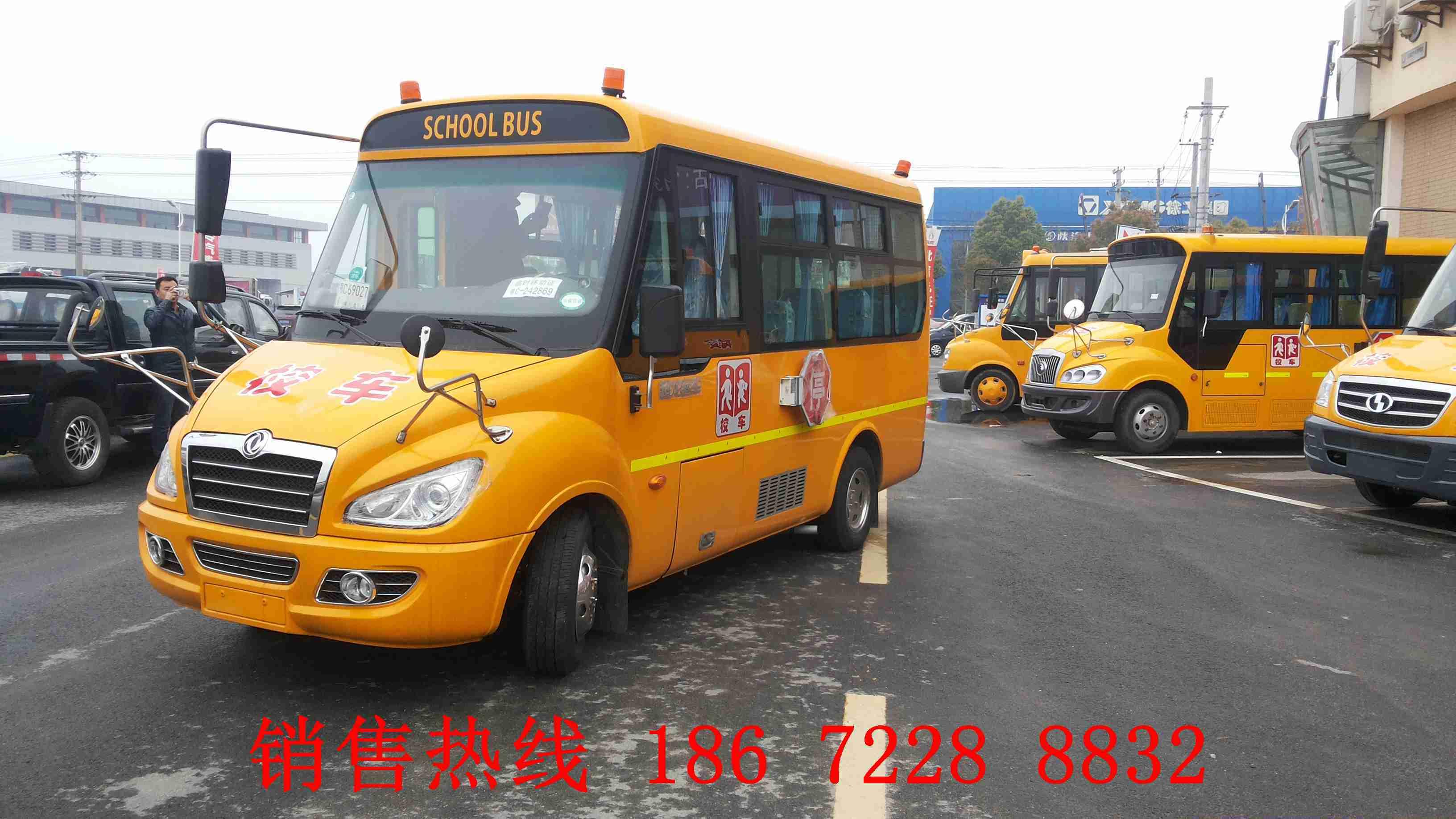 东风超龙19座幼儿园校车