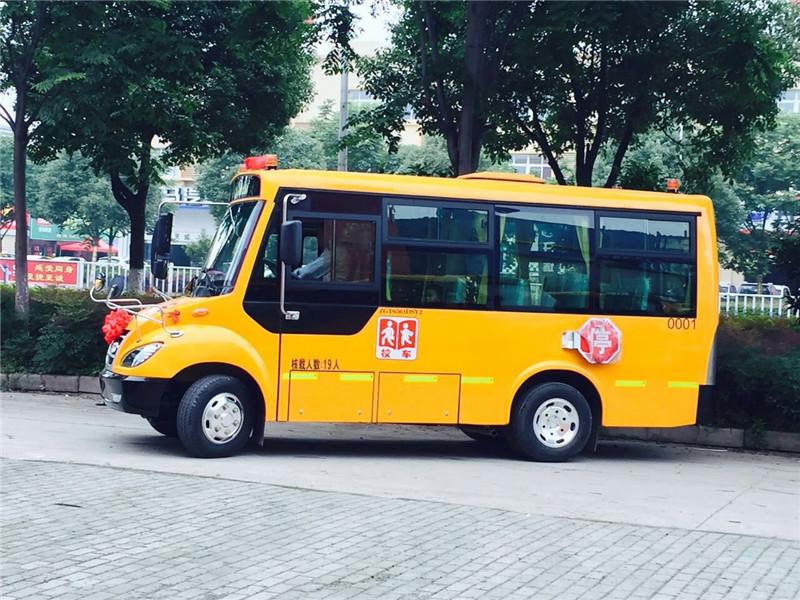 友谊国五19座幼儿园校车